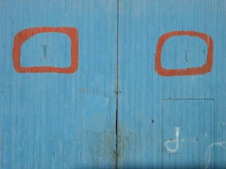 Painted Door Essaouira 2008